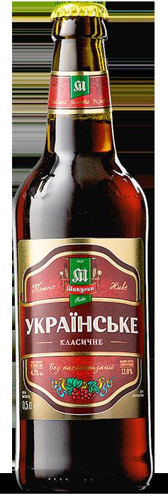 Ukraińskie