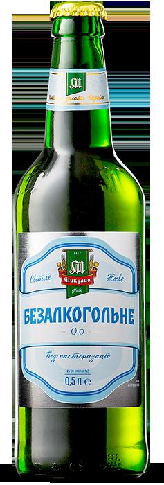 Микулин Безалкогольне