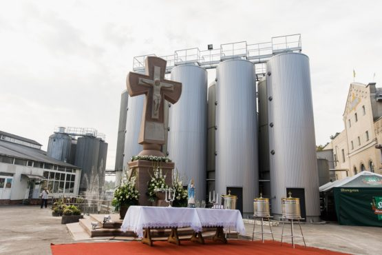 Свято Пива 2018