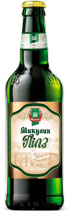 Микулин Пілз